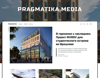 Redesign media portal PRAGMATIKA.MEDIA