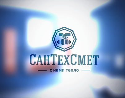 "The ""Santekhsmet"" company: сorporate style and web-site"
