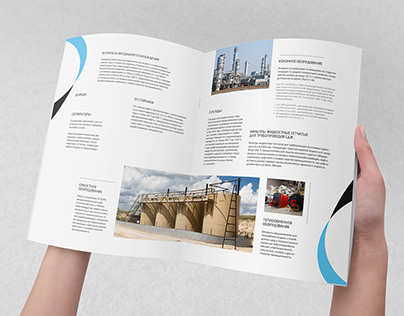Nafta. Brochure design