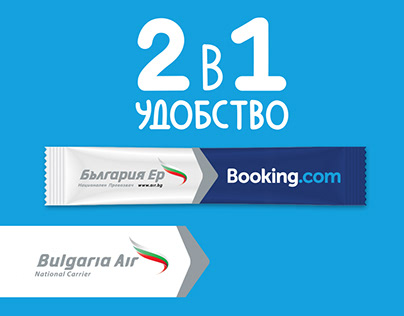 BULGARIA AIR & BOOKING.COM Campaign