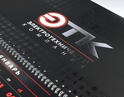 ETK calendar