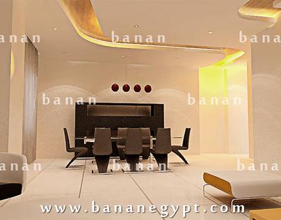 Reception Villa Mr.Rajab Abdelsattar
