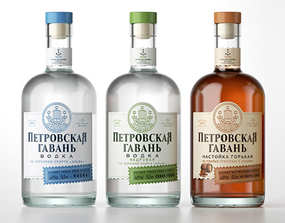 Водка «ПЕТРОВСКАЯ ГАВАНЬ» / Vodka Petrovsky Harbor
