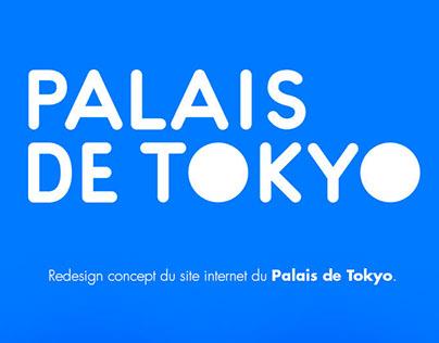 Palais de Tokyo ▶ Redesign concept