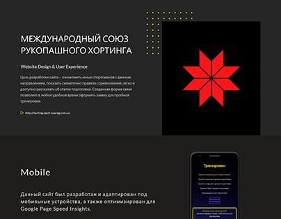 Landing page for http://horting-combat.com.ua/ua/