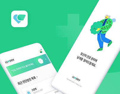 하피 - 시니어를 위한 AI스피커 연계 병원 진단 관리 앱