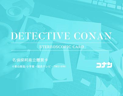 DETECTIVE CONAN -Stereoscopic card