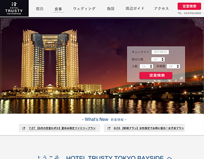 Proposal of new design for hotel's official website