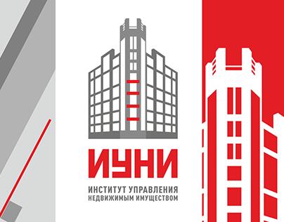"""Фирстиль """"Институт управления недвижимым имуществом"""""""