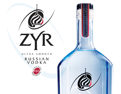 ZYR VODKA DEVELOPMENT