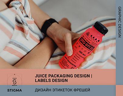 Juice packaging design   Labels Design