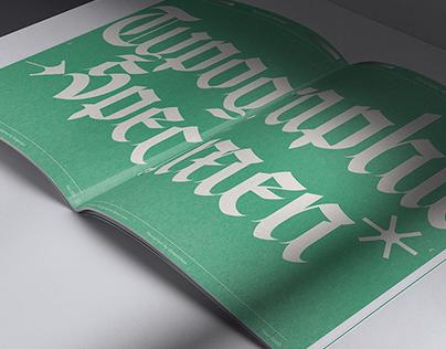 Fraktine Typeface - Typographic Specimen
