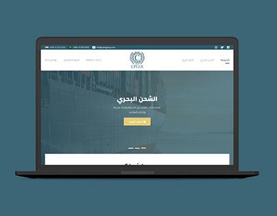 Cplex Group Website