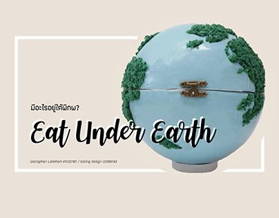 Eat Under Earth - Explorer Archetype Lunch Box