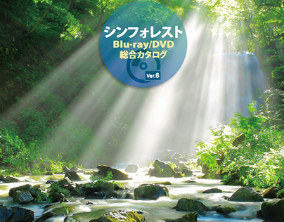 Blu-ray/DVD Catalogue (Graphic Design)