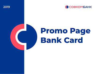 Promo page for a bank card Sovcombank