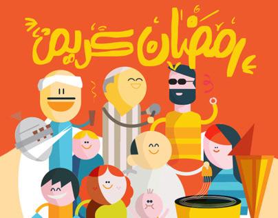 Ramadan Kareem Characters Campaign