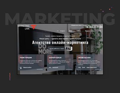 Агенство онлайн-маркетинга