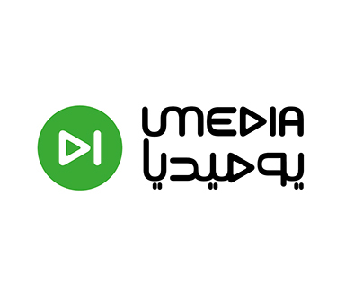 umedia Logo & Corporate Identity