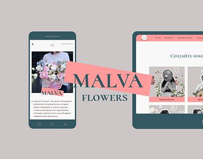 Malva_flowers
