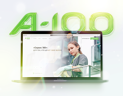 Landing page for Сoncierge Service   A-100 Комфорт