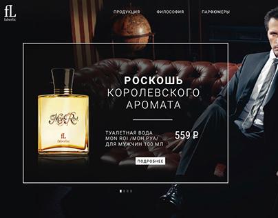 Faberlic Parfum site concept