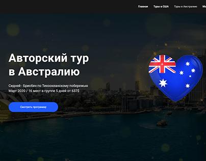 First Landing Page. Tour to Australia