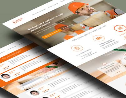 Web design for a crowdsourcing platform