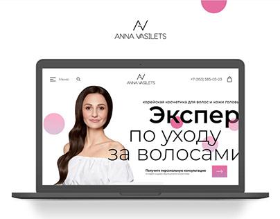 AnnaV - online store