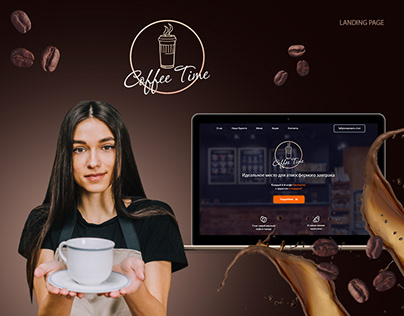 Landing Page   Coffee Time