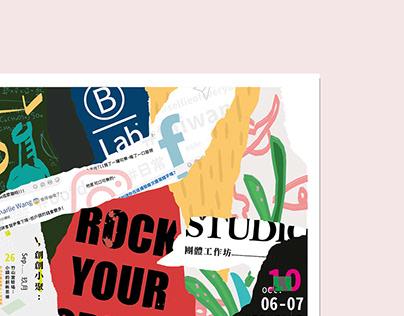 活動海報設計_Poster Design_創創基地的3+6堂創意課