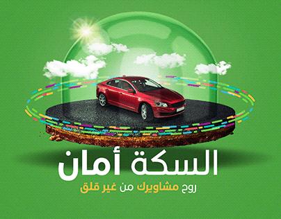 Careem Safe