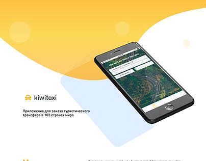 Kiwitaxi mobile app