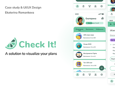 Check It! Mobile app to visualize plans and goals