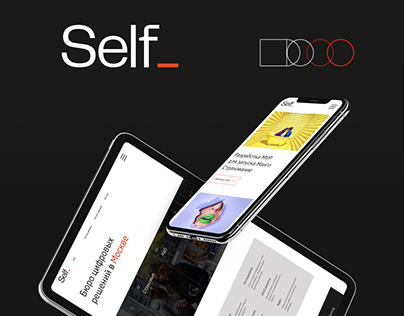 Self_Website Design