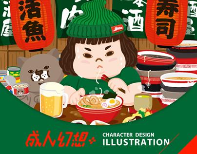 成人幻想+ Vol.01
