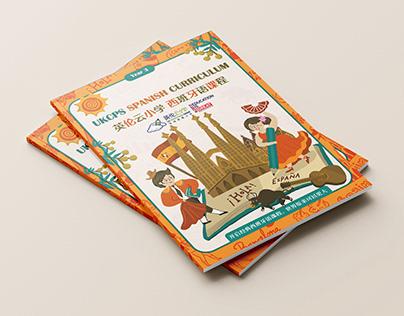 UK Cloud Primary School Brochure Design