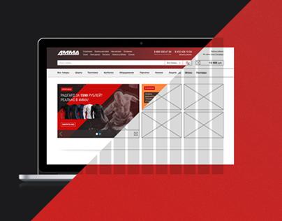 4mma Online Shop