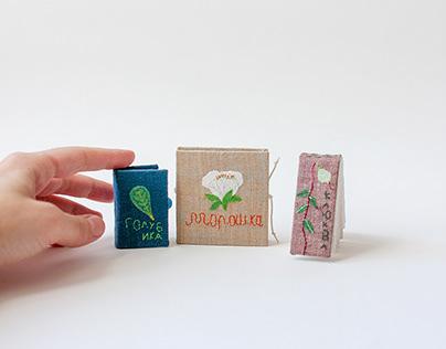 Tiny herbarium albums