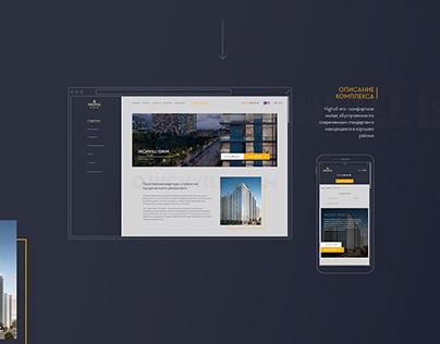 Highvill - сайт застройщика