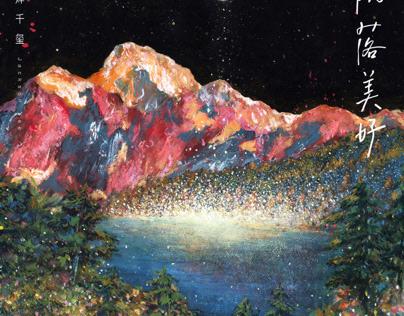 Album Cover painting