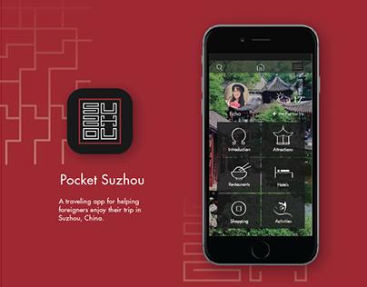 Pocket Suzhou / 口袋苏州