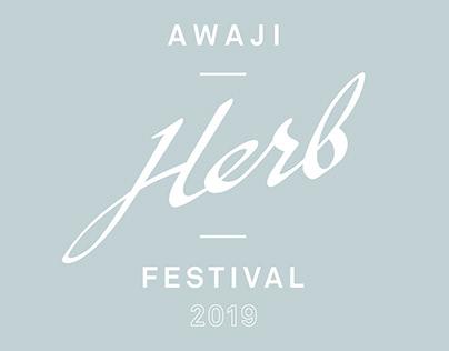 AWAJI HERB FESTIVAL 2019, Poster