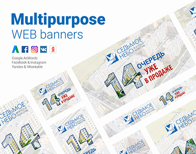 WEB banners for residential area 7SKY