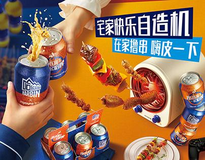 哈尔滨啤酒×九阳烤串机联名拍摄丨鹿马影像