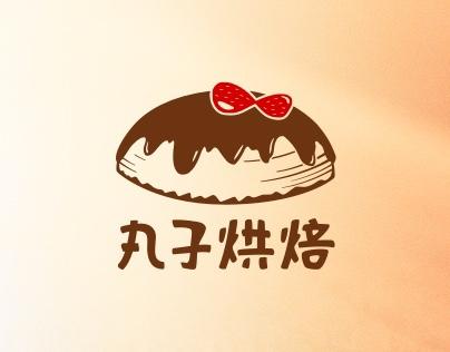丸子烘焙logo