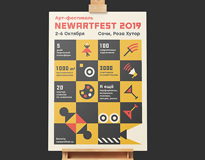 Neo-geo poster for the Newartfest