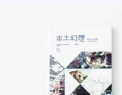 Loka Made :artbook #01