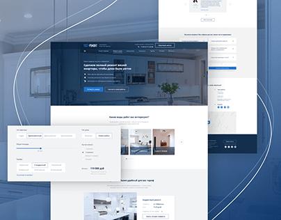 Redesign GostRemont | Корпоративный сайт