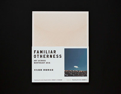 Familiar Otherness: Art Across Northeast Asia